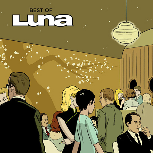 illustration-inspiration-adrian-tomine-luna