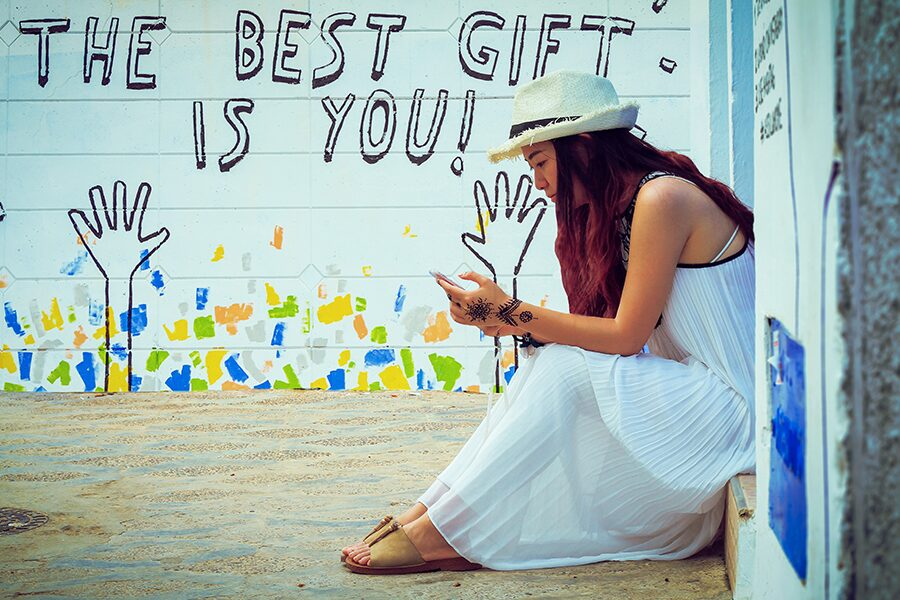 you are the best gift