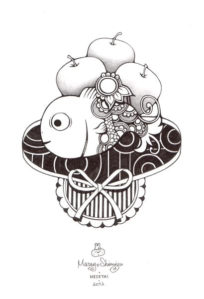Medetai Doodle, by Masayo Shimizu