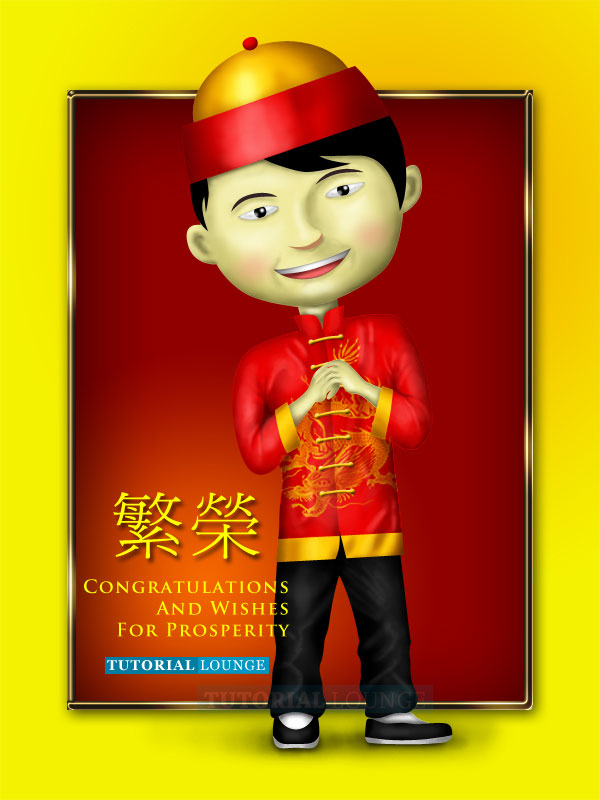 How To Draw a Character of Chinese Boy Using Photoshop, by Mokhtaar Faqeeh