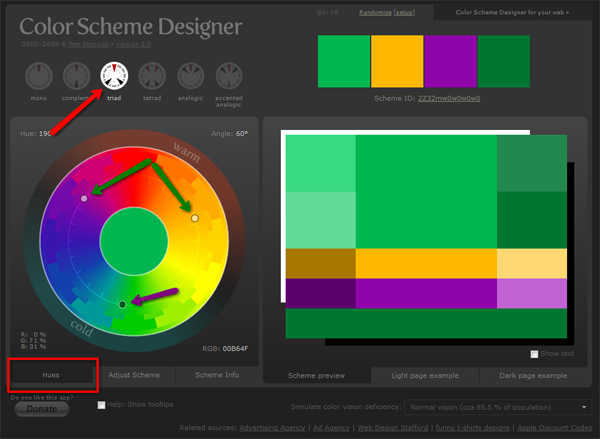 color_scheme_designer_screenshot